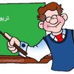 من خواطرِ مُدرّسٍ