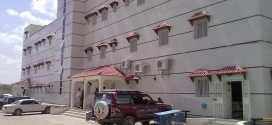 المستشفى العام في هرجيسا… دروس وعبر
