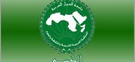 منظمة الألكسو تدين الاعتداء الإرهابيّ الذي تعرّضت له العاصمة الصّوماليّة مقديشيو