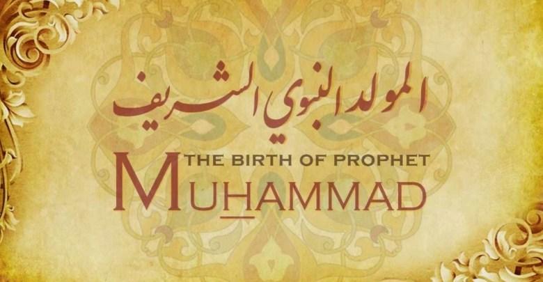 مولد النبوي
