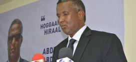 ما هي التهم الموجهة للسياسي البارز عبد الرحمن عبد الشكور ؟