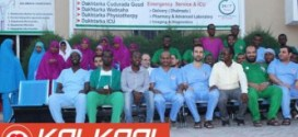 ظاهرة استقدام الأطباء الأجانب في الصومال.. الفوائد والمخاطر