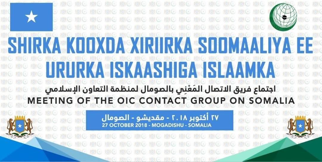 التعاون الاسلامي