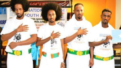 الشباب الصومالي