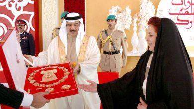 المرأة البحرينية