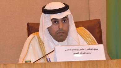 الدكتور مشعل بن فهم السلمي رئيس البرلمان العربي-6