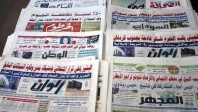 الإعلام السوداني