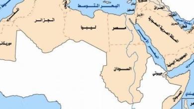 الخليح العربي وافريقيا