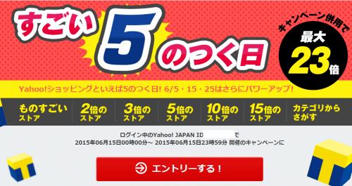 スクリーンショット 2015-06-15 13.24.32