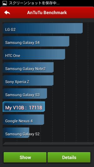 android, polasma, root, sim%e3%83%95%e3%83%aa%e3%83%bc, %e3%82%b9%e3%83%9e%e3%83%bc%e3%83%88%e3%83%95%e3%82%a9%e3%83%b3, %e3%83%88%e3%82%a4%e3%82%b6%e3%82%89%e3%82%b9