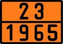 23_1965