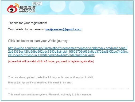登録したメールアドレスに届いたメールのURLをクリック