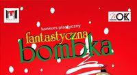 ikonka_bombka_17