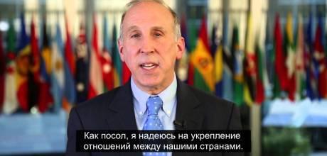 Ambasadorul SUA la Chișinău James D. Pettit. FOTO: captură Youtube