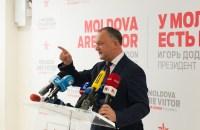 Igor Dodon, vorbește despre grăbirea procedurilor pentru instalarea sa în funcția de președinte al Republicii Moldova, în cadrul conferinței de presă la sediul PSRM FOTO: Sandu Tarlev