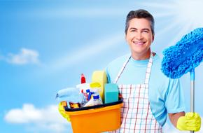شركة-تنظيف-بيوت-بالدمام
