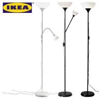Floor Lamps Ikea