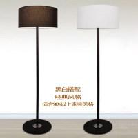 Interesting Ikea Floor Lamps for Reading Light Ideas ...