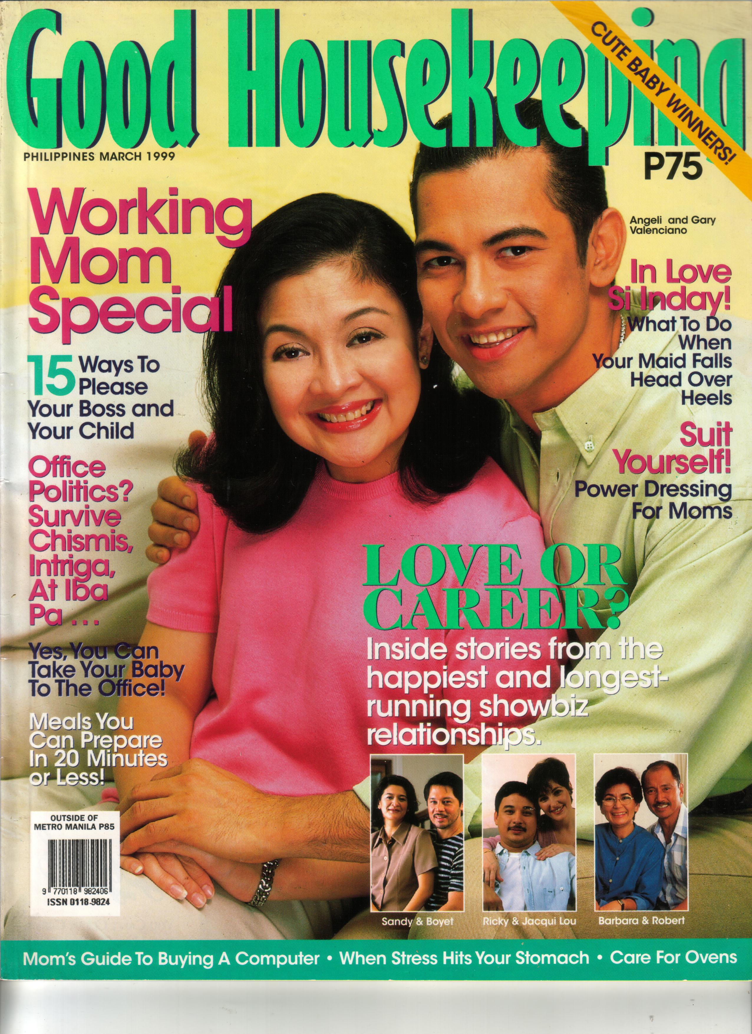 03-99 GH Cover