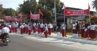 ဗီုဗော်ကောန်ဂကူမန် ဒုၚ်တၠုၚ်မံၚ် ဂကောံကွးဘာ ထ္ၜးဆန္ဒတံ (MNP)