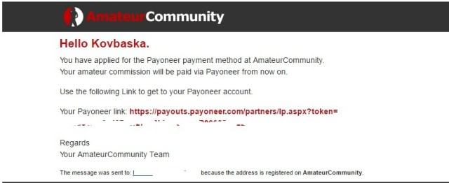 Payoneer payment method at AmateurCommunity