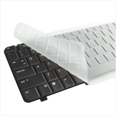 Harga Laptop Di Makassar Terbaru Kreasiteknoco Skin Keyboard Laptop Toshiba Hp Sony