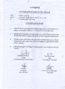 copy of 4-point agreement signed at the meeting by All Mon national negotiating team and Mon National Party (Photo: IMNA)