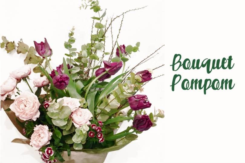 La tulipe en bouquet boutique pompom montreuil