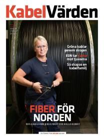 Kabelvärden kommer ut med ny design (Anders Birgersson).