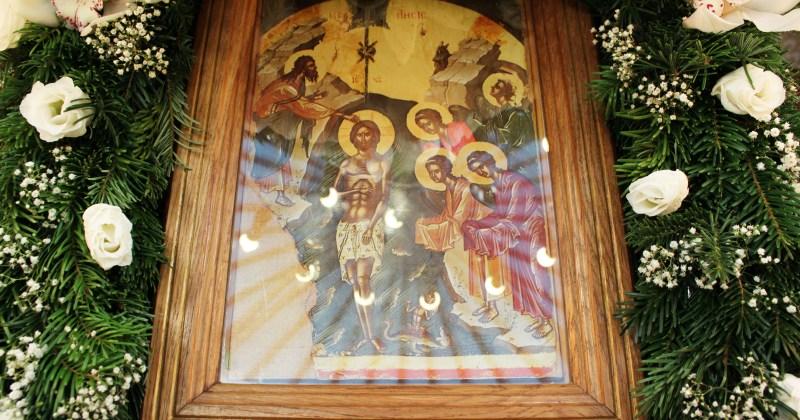 Théophanie orthodoxe