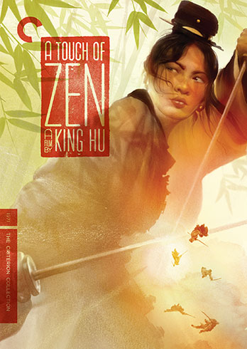 A Touch of Zen Cover