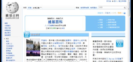 maxthon 遨遊瀏覽器繁體版免安裝下載