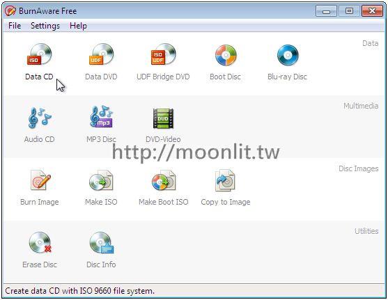 直覺式操作的免費燒錄軟體 BurnAware Free 下載