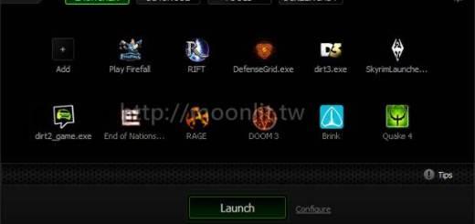 遊戲加速器程式 Razer Game Booster