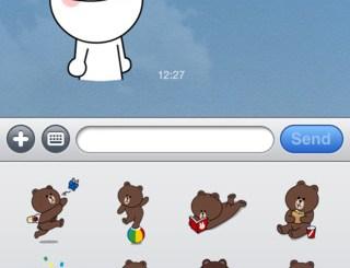 line_app_2