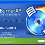 免費光碟燒錄軟體 CDBurnerXP