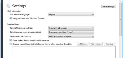 徹底刪除檔案軟體 檔案粉碎機 Eraser