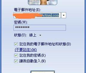 msn 9.0中文版 | msn 2011