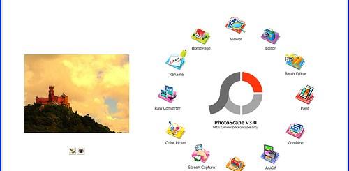 照片編輯軟體下載 PhotoScape