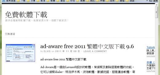 firefox 10 官方繁體瀏覽器下載