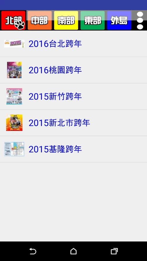 2015_to_2016_nice_place_003