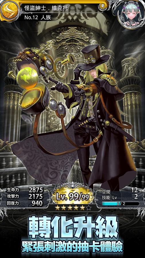 Chronos_Gate_005