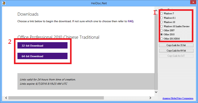 Microsoft-Windows-and-Office-ISO-Download-Tool_2