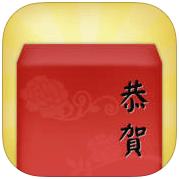 結婚紅包包多少 - 紅包幫幫忙app給您建議