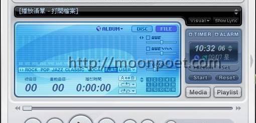 音樂播放器下載 jetaudio basic 繁體中文版