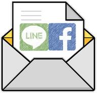 facebook Line已讀不回小幫手 幫您讀取訊息也不會顯示已讀