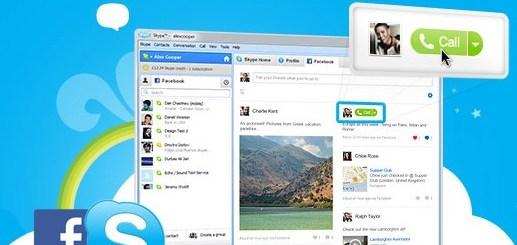 skype中文版下載2013
