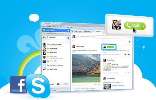 skype中文版下載2014