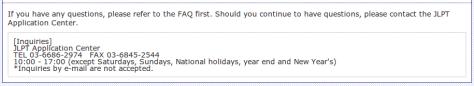 JEES JLPT inquiries: no e-mail!