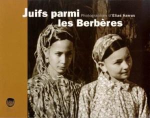 juifs_parmi_les_berberes